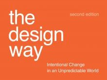 designWay